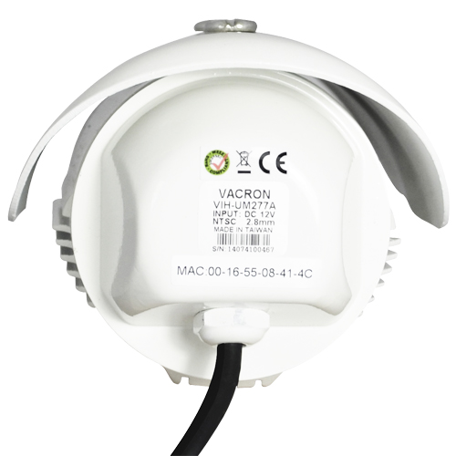 Câmera IP Profissional Externa 1MP 3,6mm 1_4 720p HD Vacron VIH-UM277A Branco