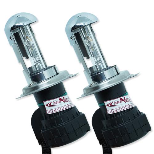 Kit Bi Xenon Carro 12V 35W Seven Parts H4-3 4300K  - BEST SALE SHOP