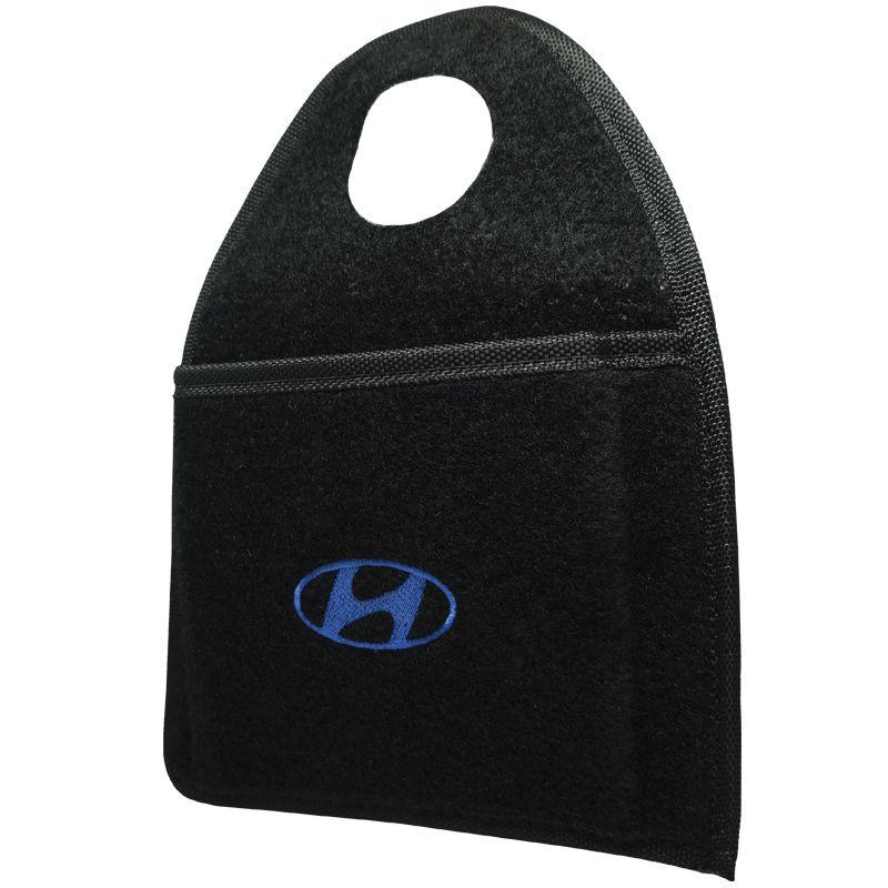 Lixeira Lixinho Automotiva Carro Carpete Logo Bordado Hyundai para Câmbio Preta