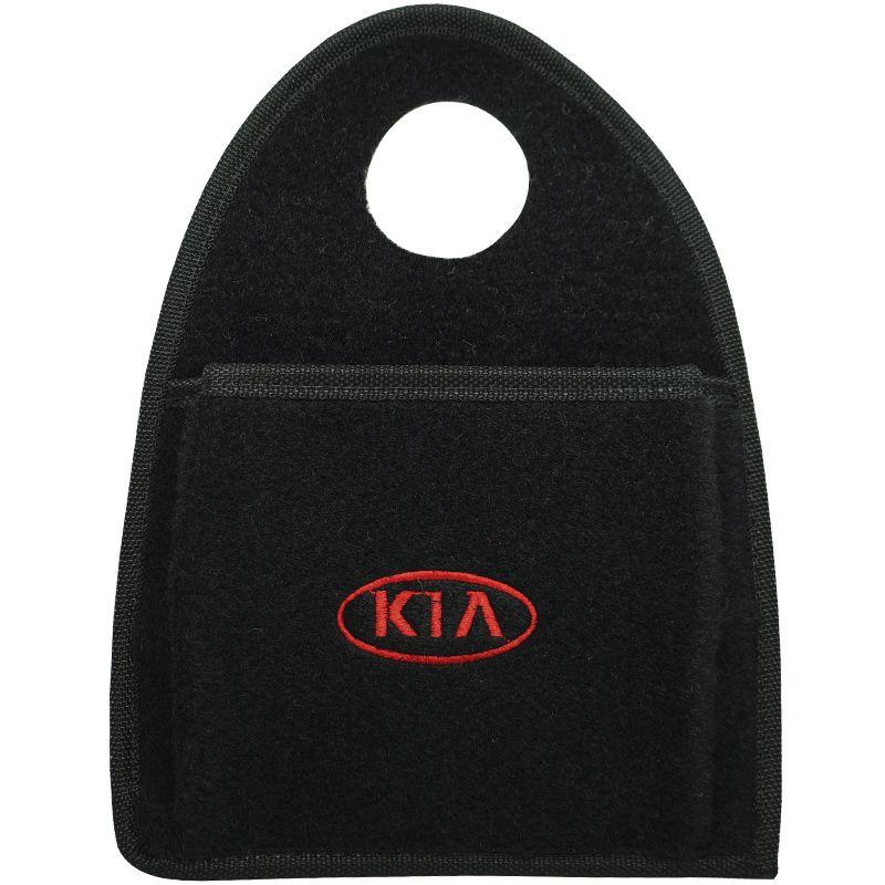 Lixeira Lixinho Automotiva Carro Carpete Logo Bordado Kia Motors para Câmbio Preta