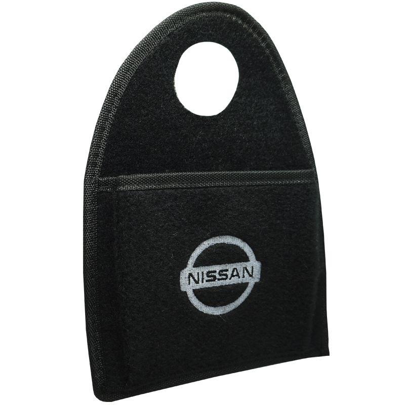 Lixeira Lixinho Automotiva Carro Carpete Logo Bordado Nissan para Câmbio Preta