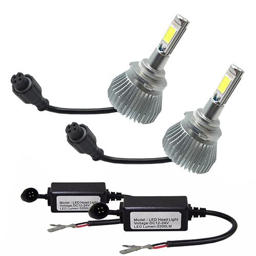 Par Lâmpada Super Led 6400 Lumens 12V 24V H4+Hb4 6000K  - BEST SALE SHOP