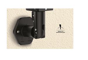 Faça a instalação sem precisar adaptar suportes com o Sensor de Barreira Infravermelho Ativo Alcance 60m Intelbras IVA 5040 AT