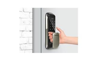 Tecnologia push & pull mais próxima do seu dia a dia com o Fechadura Digital Intelbras Push & Pull FR 620
