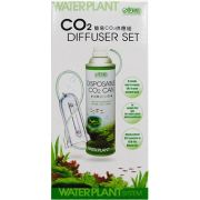 Ista CO2 Supply Set (I-512)