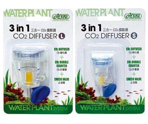 Ista Difusor de CO2 3 em 1 - Grande ( I-563 )