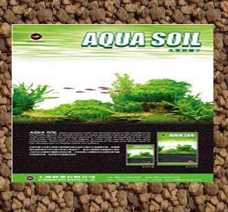 Up Aqua Substrato Limpa e Condiciona Água  9 L