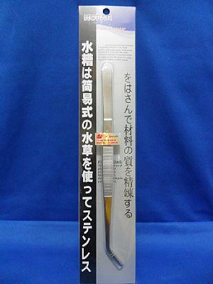 Hopar Pinça Curva B-25 25 cm (L)