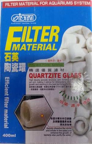Ista Quartzite Glass 0400 ml (I-241)