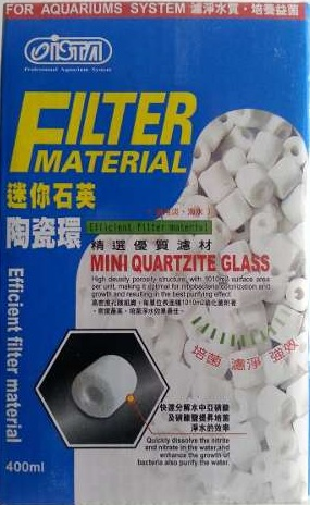 Ista Mini Quartzite Glass 0400 ml (I-246)