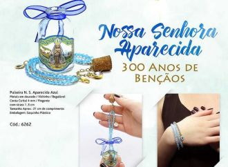 FORA DE LINHA - PULSEIRA NOSSA SENHORA APARECIDA AZUL