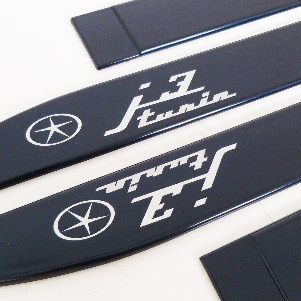 Jogo Friso Lateral Pintado J3 Turin Sedan Azul Pacífico