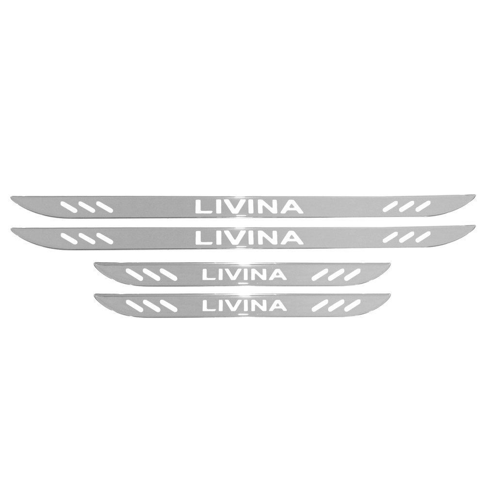 Soleira Cromada Resinada Vazada Livina 2010 a 2014 4pçs