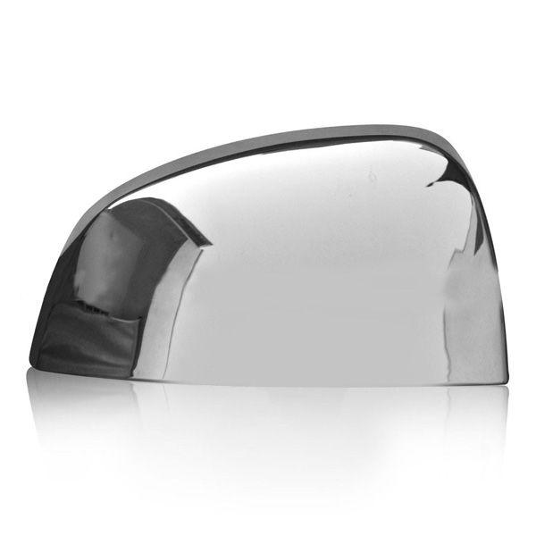 Aplique Cromado do Retrovisor Específico para Fiesta 02 ? Lado Esquerdo  - AutoParts Online