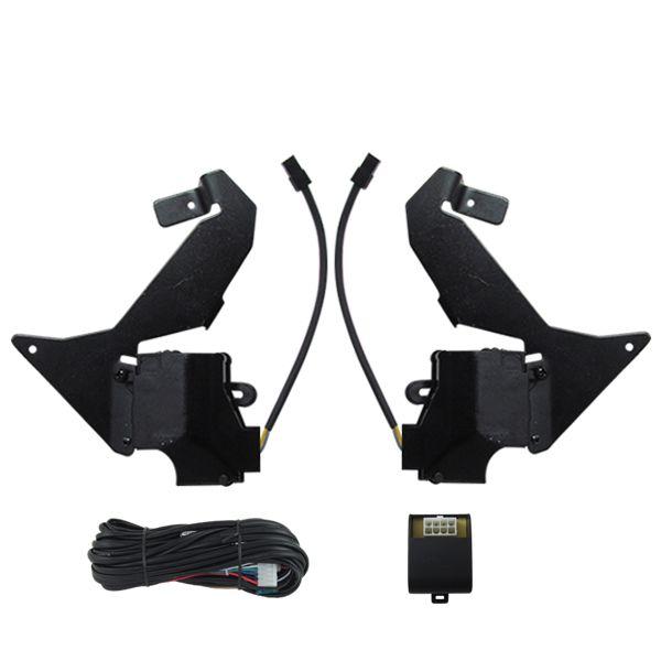 Kit Trava Elétrica Vw Up 2 Portas  - AutoParts Online