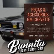 Grade do radiador para GM Chevette, Marajó e Chevy  1981 à 1982 - Lado do Motorista