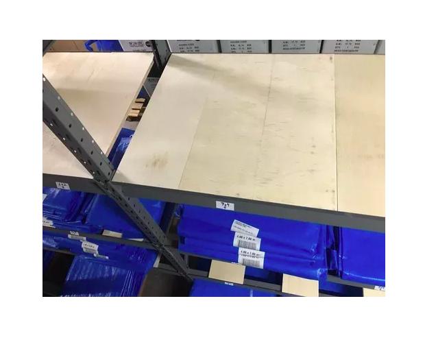 Estante Porta Pallet  Slim 200x180 Continuação Plano MADEIRA