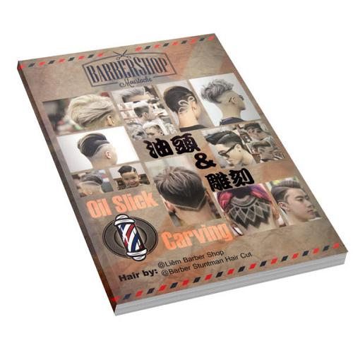 Livro Ilustrado Baber Shop Para Barbearia