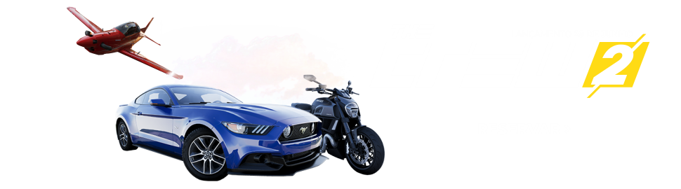 The Crew 2 - Pré-venda