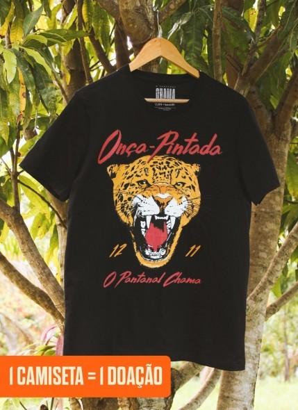 Camiseta O Pantanal Chama Onça Pintada