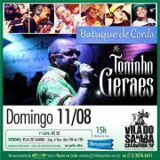 Batuque de Corda Convida Toninho Geraes - Vila do Samba - 11/08/19 - São Paulo - SP