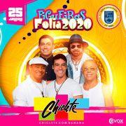Figueiras Folia 2020 - 25/01/20 - Porto Ferreira - SP