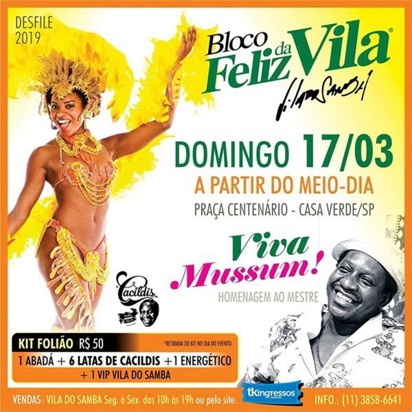 Bloco Feliz da Vila - Vila do Samba - 17/03/19 - São Paulo - SP