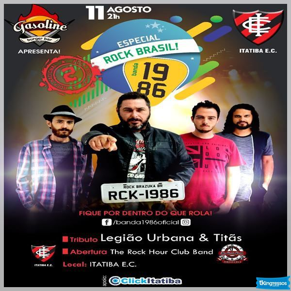 Especial Rock Brasil - 11/08/18 - Itatiba - SP