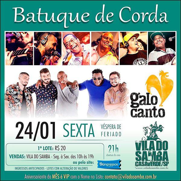 Galocantô - Vila do Samba - 24/01/20 - São Paulo - SP