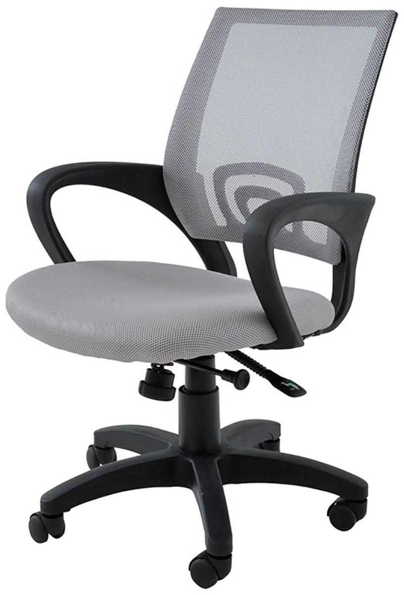 Cadeira Office San Martin pé Giratória