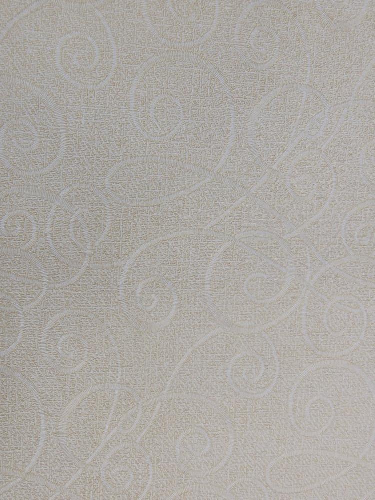 Papel de Parede Ouro Creme FS475015