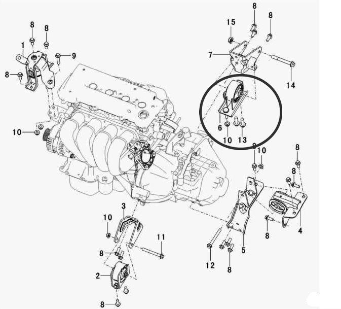 Coxim do Cambio Traseiro Lifan X60 1.8 16V Vvt de 2013 À 2020