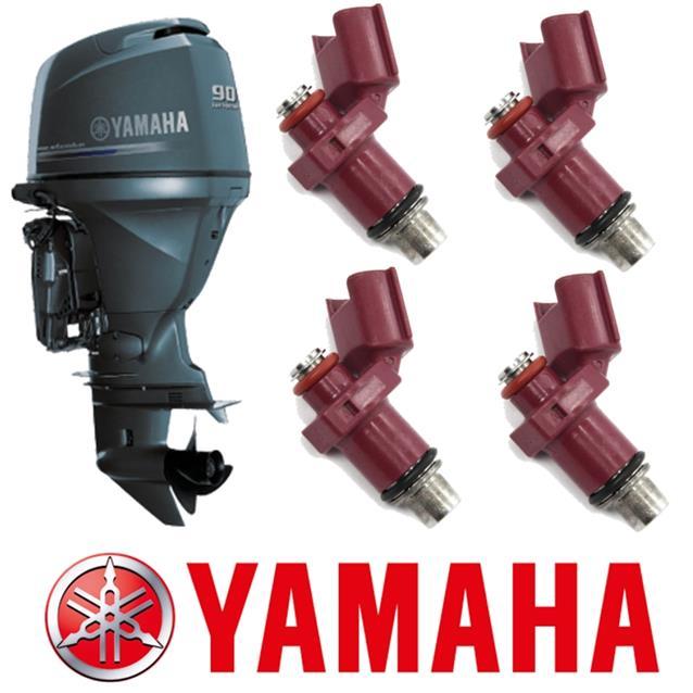 Kit com 04 Bicos Injetores Motor De Popa Yamaha F75 E F90 4 Tempos 75hp e 90hp