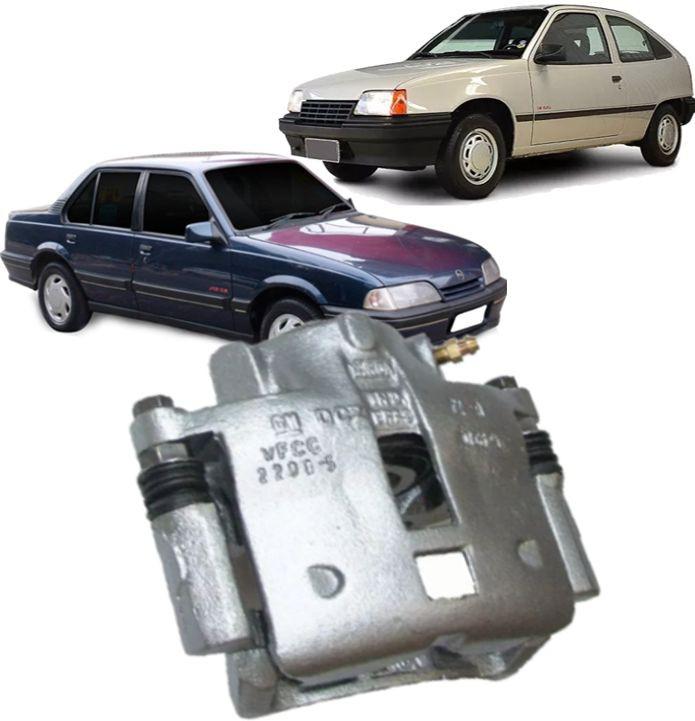 Pinca de Freio Dianteira Monza Kadett Ipanema de 1988 à 1998 Disco Ventilado - Ld Direito
