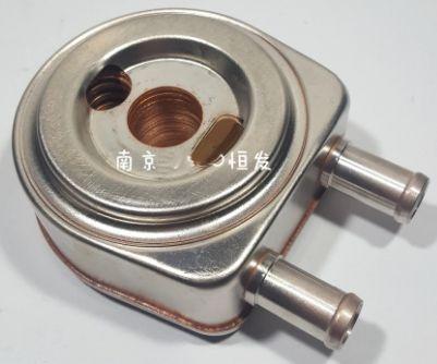 Radiador Resfriador De Oleo Do Motor Ranger S10 Sprinter Motor Hs 2.5 Diesel