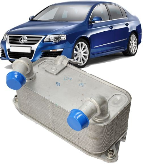 Resfriador Trocador De Calor Cambio Passat De 2006 A 2011 - 3c0317037a