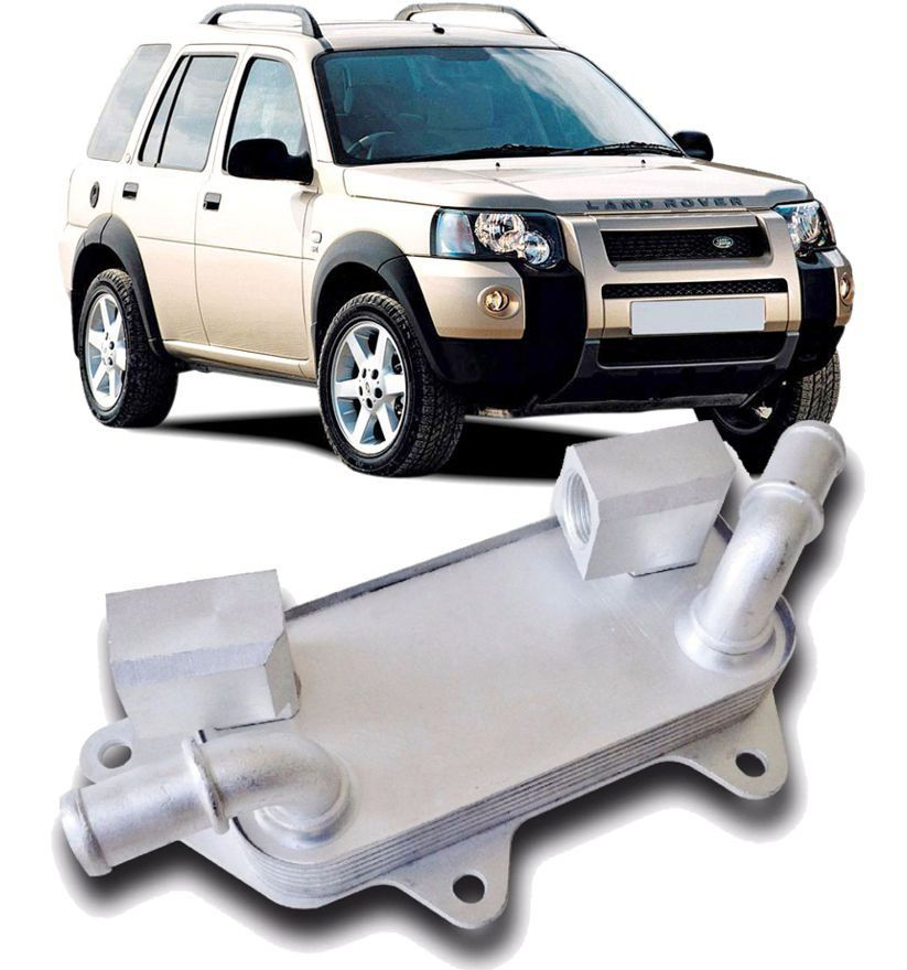 Resfriador Trocador de Calor Motor Land Rover Freelander 1 2.5 24V de 2002 a 2006 - PBC000010