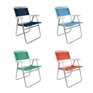 Cadeira de Praia Master Fashion Alumínio Dobrável Mor
