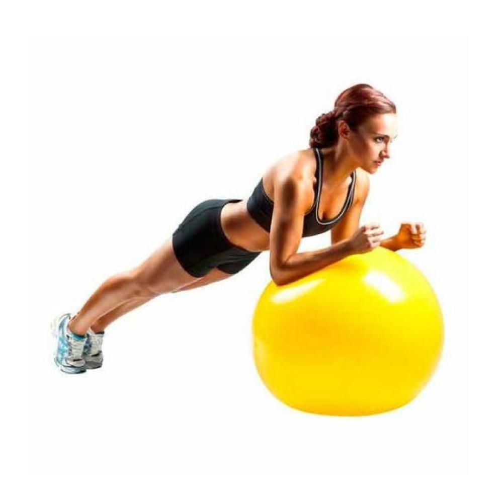 Bola Suiça 75 cm Ball Anti-Burst Fit Amarelo - Mormai