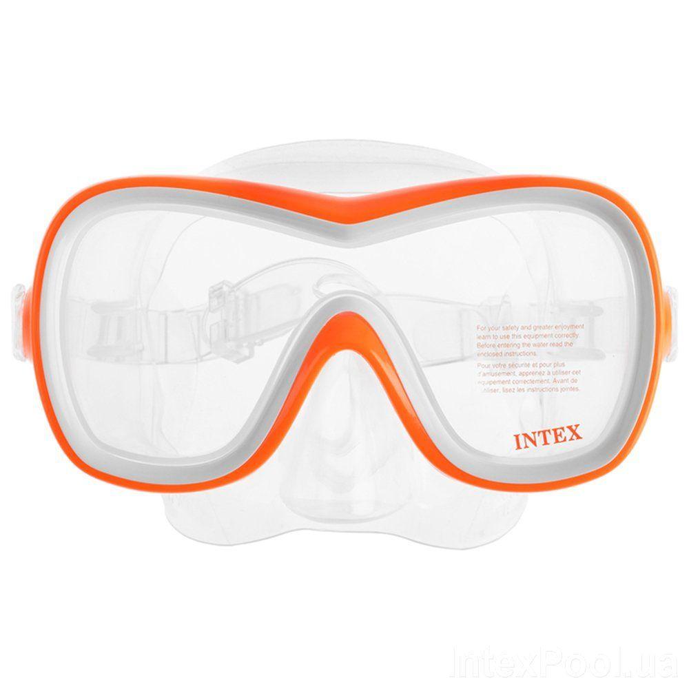 Kit Mergulho Wave Rider Snorkel Intex