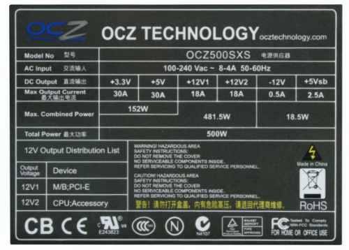Fonte OCZ Stealth X Stream 500W - OCZ500SXS