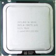 Processador Intel Core2 Quad Q8400 2.66 Ghz 1333 - Lga 775 (Semi novo)