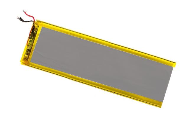 Bateria Tablet Genesis GT 7205S 3.7V 2.500mAh