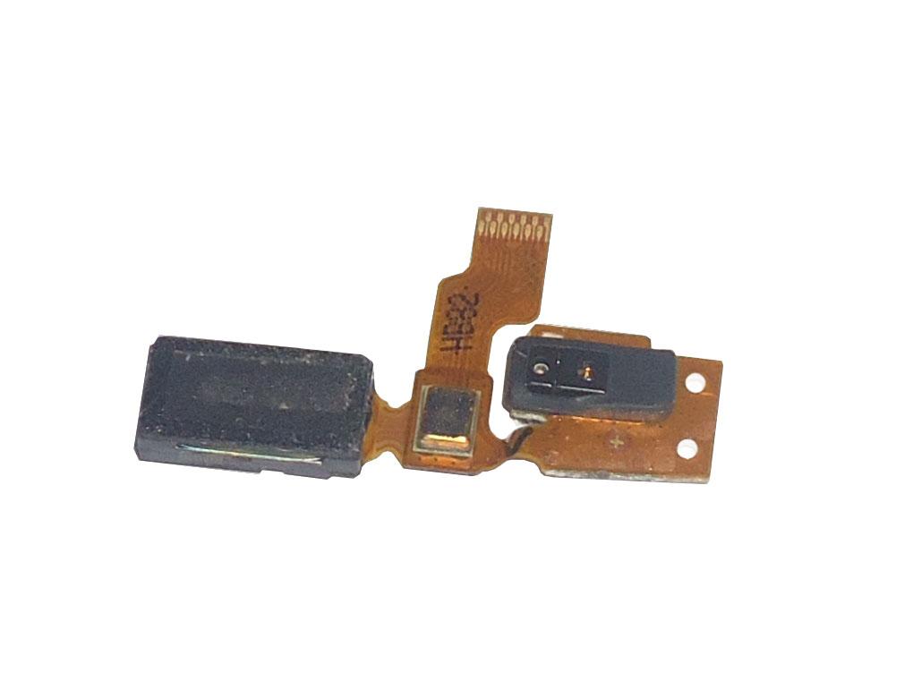 Alto Falante e Sensor Samsung Galaxy  GT-I5510