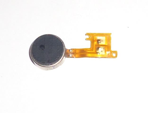 Vibrador Vibracall  Samsung Star II Duos GT-C6712