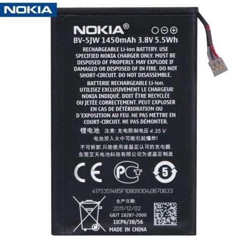 Bateria BV-5JW 3.8v 5.5Wh Nokia Lumia 800 Semi Nova
