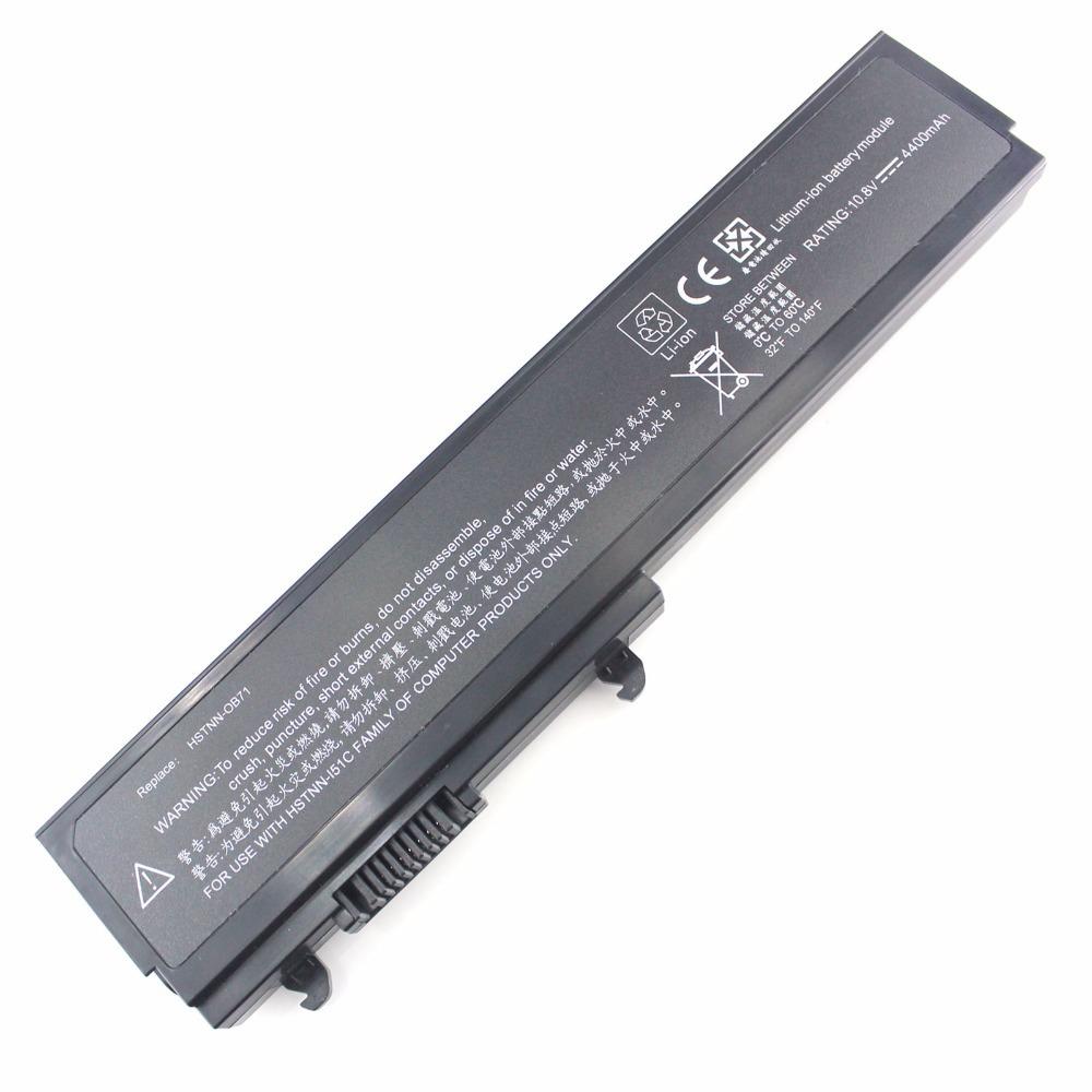 Bateria Notebook 4400MAh - HP Pavilion DV3000