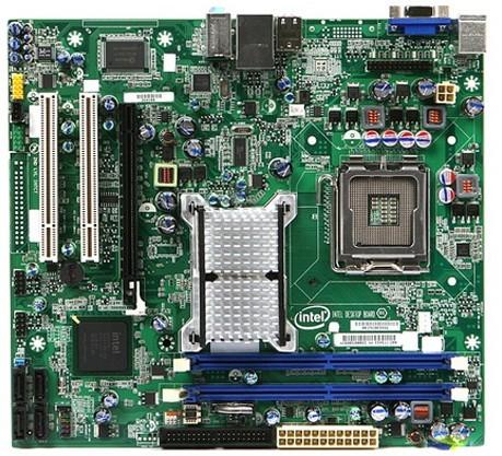 PLACA MÃE Intel BLKDG41RQ Intel G41 LGA 775  DDR2 Micro ATX