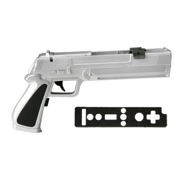 Pistola Para WII Integris WI137 - Prata