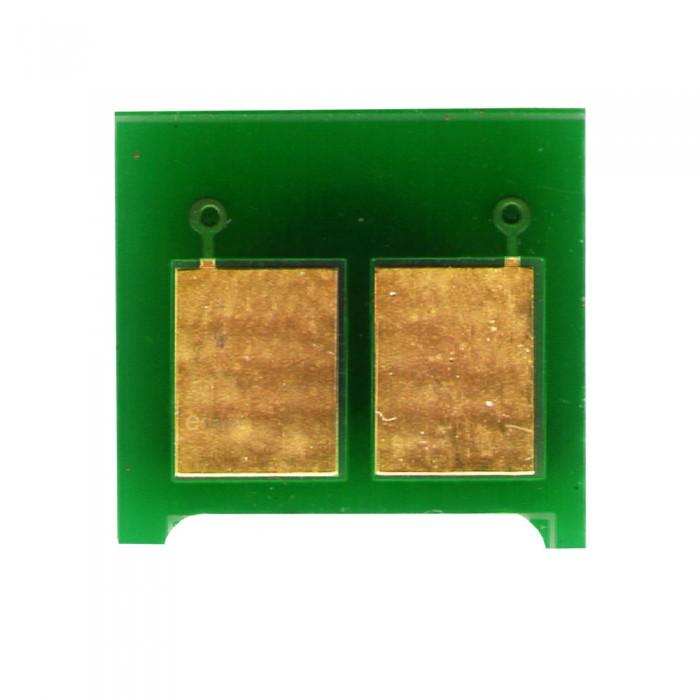 Chip Compatível HP Amarelo CE312A/CP1025